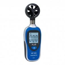 Анемометр портативний Flus MT-905
