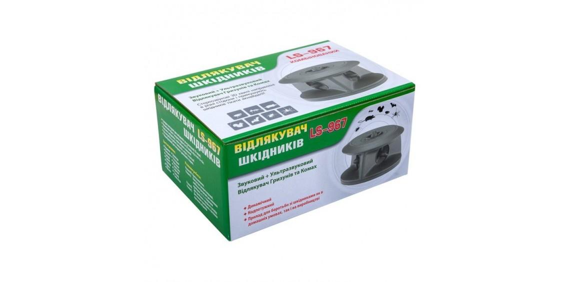 Відлякувач мишей і пацюків Leaven LS-967