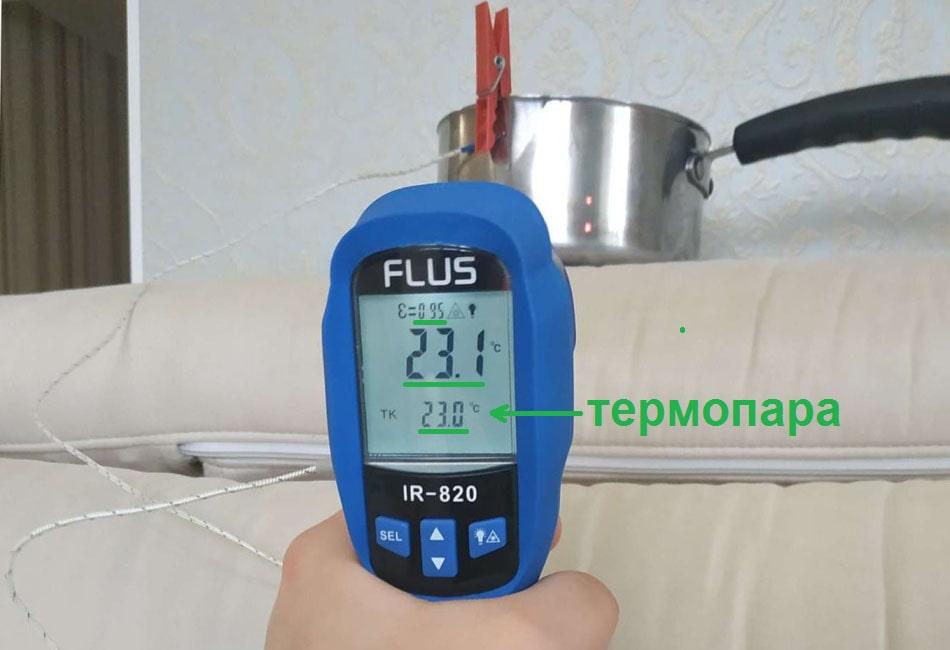 Визначення коефіцієнту емісії за допомогою термопари